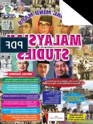 Bentuk Busana Pengantin Muslim Jawa U3dh softversion Pdf