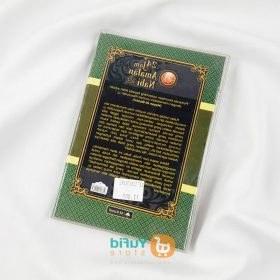 Bentuk Gaun Pengantin Muslim Gold Wddj Index Of Wp Content 2018 04