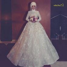 Design Baju Gaun Pengantin Muslim X8d1 Popular Elegant Muslim Wedding Dress Buy Cheap Elegant
