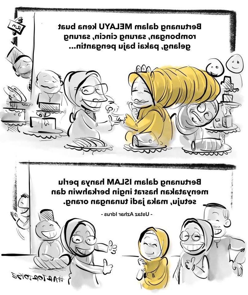 """Design Baju Pengantin Muslim Terbaru Thdr Uživatel 𝗠𝗼𝗵𝗠𝗺𝗺𝗠𝗱 𝗔 𝘁𝘁𝗶𝗳𝗳 Na Twitteru """"bagi"""