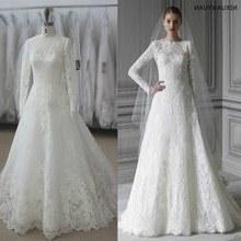 Design Baju Pengantin Muslimah Simple Kvdd Popular Elegant Muslim Wedding Dress Buy Cheap Elegant