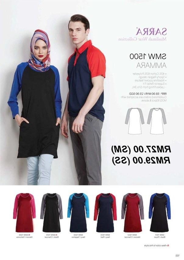 Design Desain Baju Pengantin Muslimah Xtd6 Tshirt Muslimah