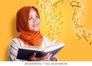 Ide Foto Baju Pengantin Muslim Modern Mndw Bilder Stockfoton Och Vektorer Med Muslim Women
