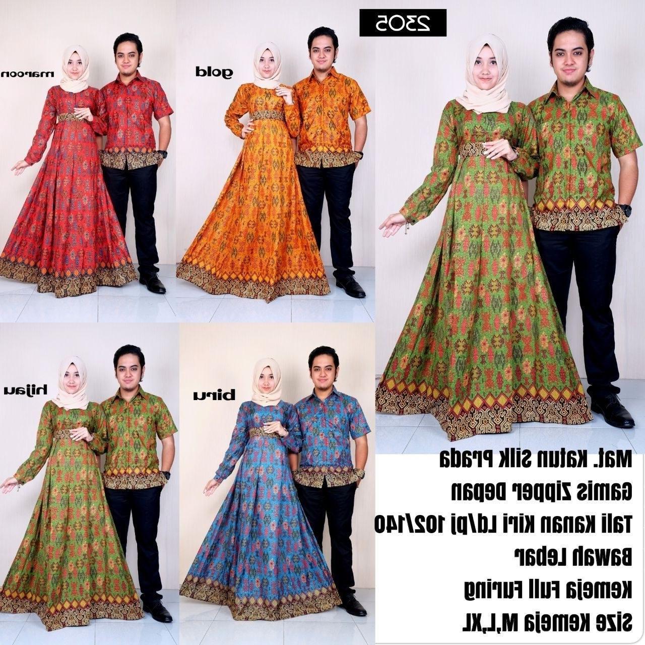 Model Baju Pengantin Muslim Ffdn Jual Baju Gamis Keluarga Line