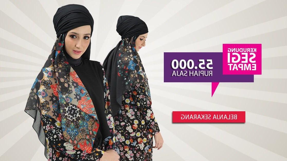 Model Busana Pengantin Hijab J7do Dress Busana Muslim Gamis Koko Dan Hijab Mezora
