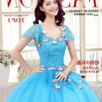 Model Gaun Pengantin Muslim 2017 O2d5 Jual Pengantin Wedding Gown Wedding Di Kota Batam Harga