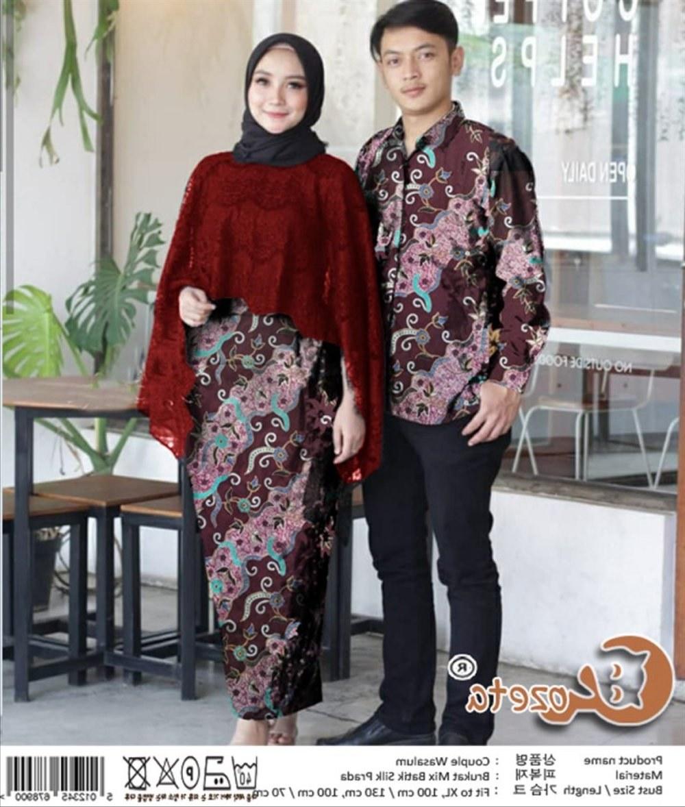 Bentuk Gamis Batik Seragam Pernikahan E9dx Batik Couple Kebaya Model Kekinian Warna Merah Maroon Satu Set Dengan Rok Dan Batik Kemeja Lengan Panjang Pria Grosir Untuk Seragam Pernikahan