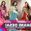 Bentuk Gamis Pernikahan Muslimah Etdg Super Cantik Rashami Desai Tapasya Menggunakan Sari