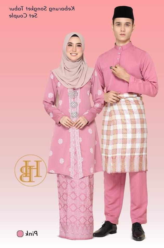 Design Model Gamis Seragam Pernikahan 8ydm Baju Pengantin Nikah Tunang Kebarung Set Sedondon