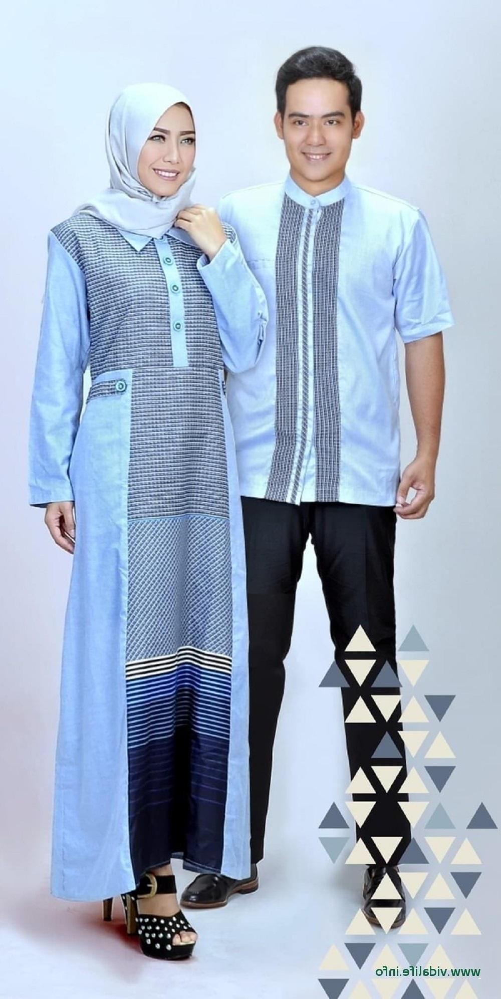 Design Seragam Gamis Untuk Pernikahan Q5df Baju Lazada Baru Harga Gamis Nibras Gamis Brokat – Photo