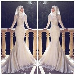 Inspirasi Desain Baju Bridesmaid Hijab Wddj Muslim Slim Fishtail Arabic Style Mermaid Wedding Dresses Long Sleeves Lace Applique O Neck Hijab Mermaid Long Bridal Gowns