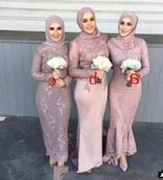 Model Bridesmaid Hijab Fmdf Muslim Hijab Dress Ivory Line Shopping