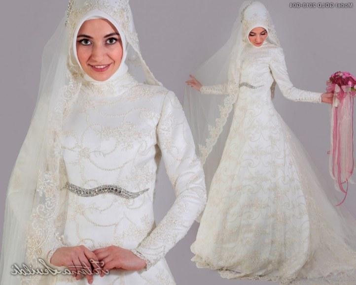 Model Model Bridesmaid Hijab 2019 X8d1 Bridesmaid Hijab Dress – Fashion Dresses
