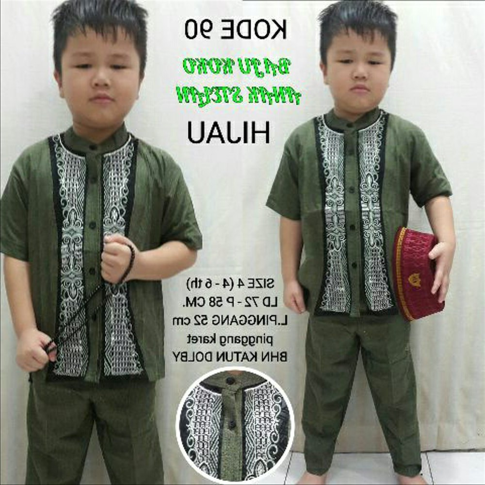 Bentuk Baju Lebaran Anak Lelaki Qwdq Jual Setelan Baju Anak 4 5 6 Tahun Koko Celana Panjang Set