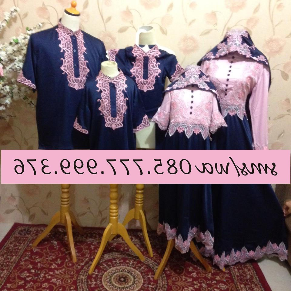 Bentuk Harga Baju Lebaran Jxdu Harga Baju Couple Keluarga Untuk Lebaran Gambar islami
