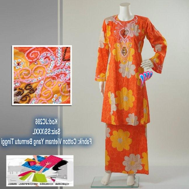 Bentuk Koleksi Baju Lebaran E9dx Qasma Shoppe Koleksi Baju Kurung Untuk Lebaran Kini Tiba