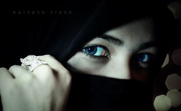 Bentuk Muslimah Bercadar Hitam Ffdn Misteri Wanita Bercadar Dari Group Whatsapp Sebelum
