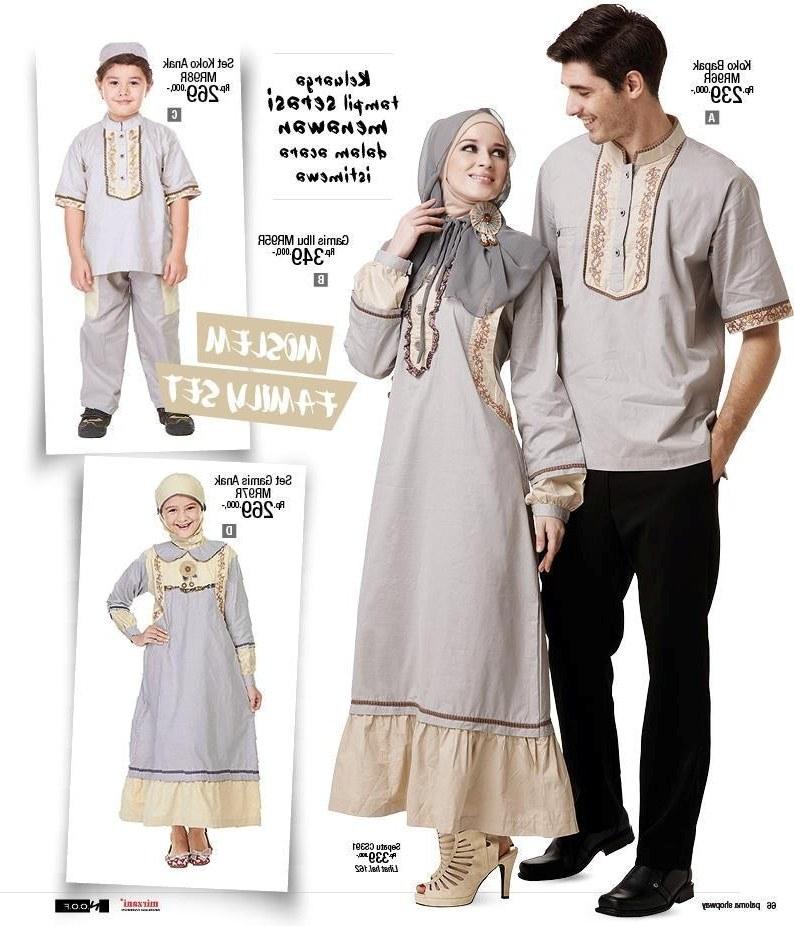 Design Model Baju Lebaran Seragam Keluarga Q0d4 Gamia Sarimbit Keluarga U Lebaran