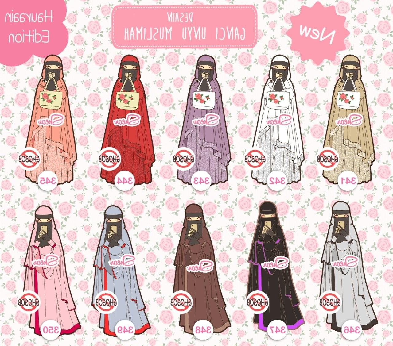 Design Muslimah Bercadar Memanah 3id6 Gambar Kartun Muslimah Bercadar Memanah