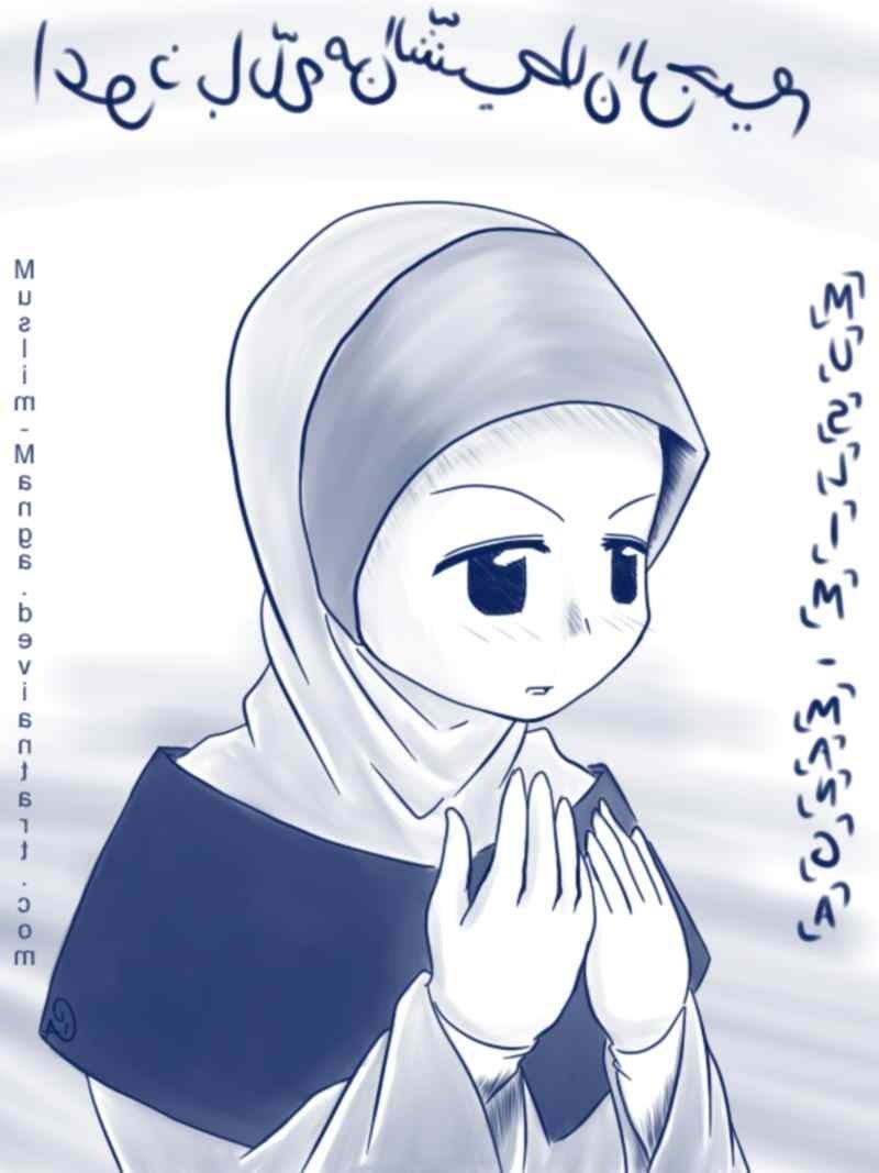 Design Muslimah Kartun Sedih 4pde Gambar Kartun Muslimah Yang Lagi Sedih