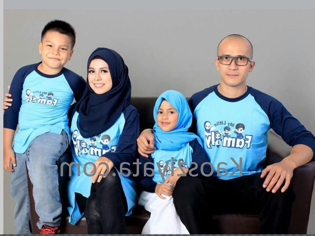 Ide Contoh Baju Lebaran Keluarga 4pde Contoh Baju Couple Keluarga Untuk Lebaran My Little Family