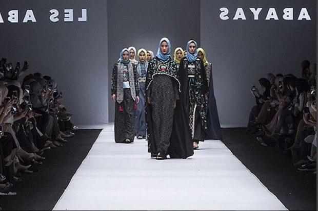 Ide Tren Baju Lebaran Tahun Ini 0gdr Busana Muslim Ini Tetap Jadi Tren Di 2017