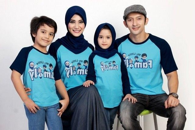 Ide Trend Baju Lebaran Tahun 2019 Txdf Baju Lebaran 2018 Keluarga Baju Lebaran Couple 2018