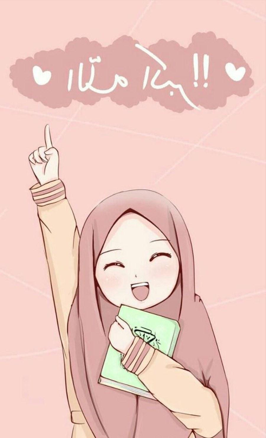 Inspirasi Muslimah Kartun Lucu Ffdn 1000 Gambar Kartun Muslimah Cantik Bercadar Kacamata El