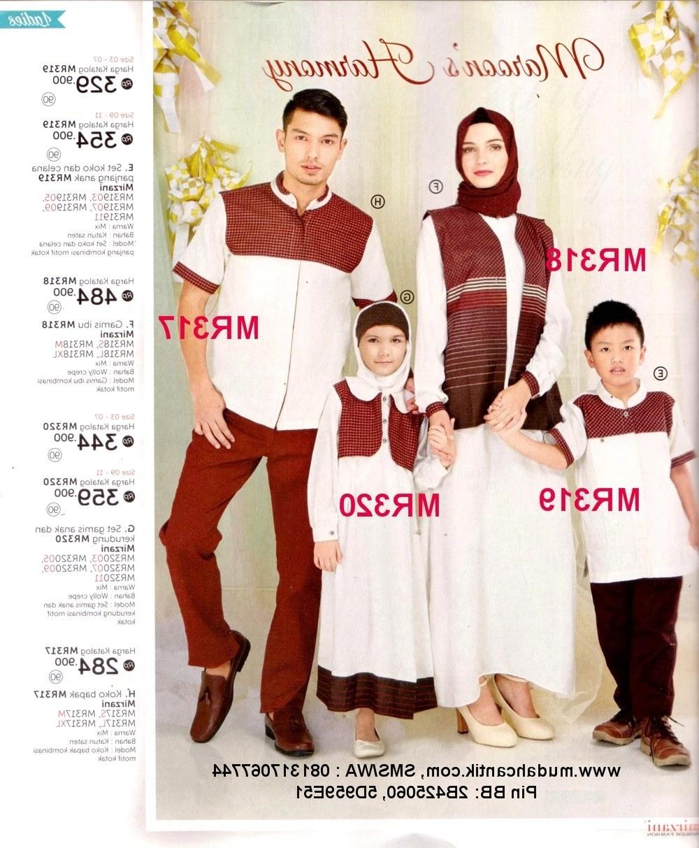 Model Baju Lebaran Ibu Dan Anak Perempuan O2d5 Kartun Muslim Ayah Dan Ibu
