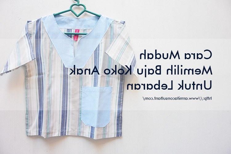 Model Baju Lebaran Laki D0dg Cara Mudah Memilih Baju Koko Anak Untuk Lebaran Armita