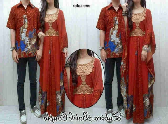 Model Baju Lebaran Pasangan U3dh Jual Baju Couple Pasangan Cewe Cowo Baju Lebaran Gamis