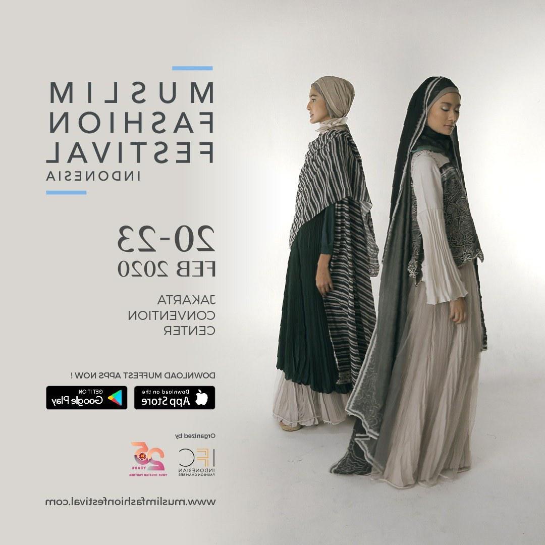 Model Fashion Muslim 2020 Jxdu Muslim Fashion Festival Muffest 2020 – Jadwal event