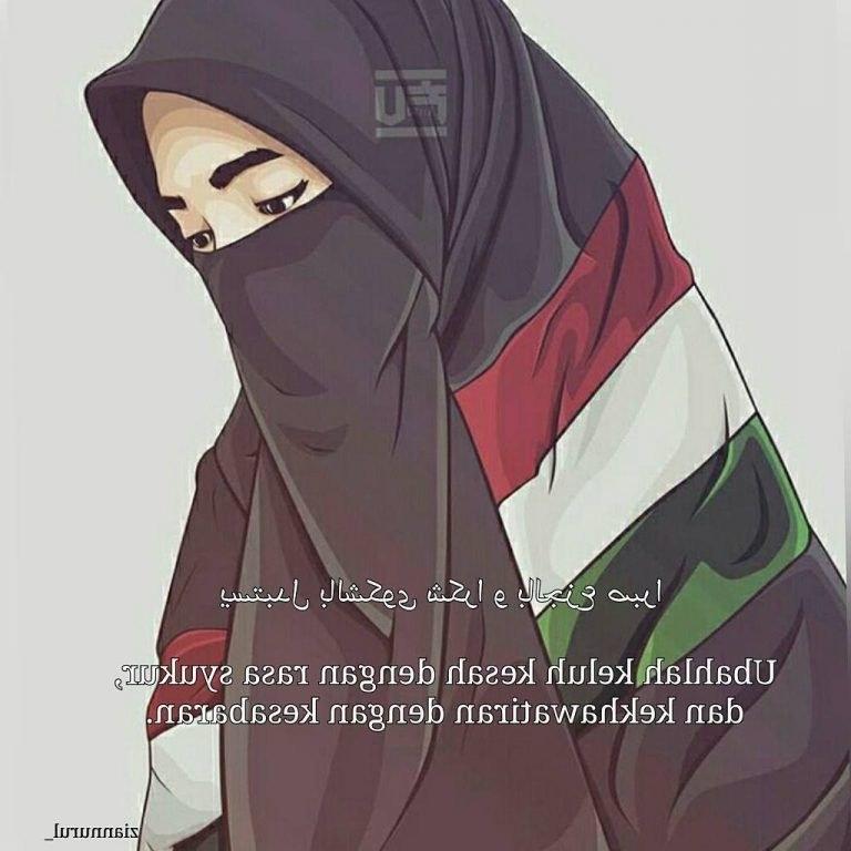Model Muslimah Bercadar Animasi Ffdn Gambar Kartun Muslimah Bercadar Palestina
