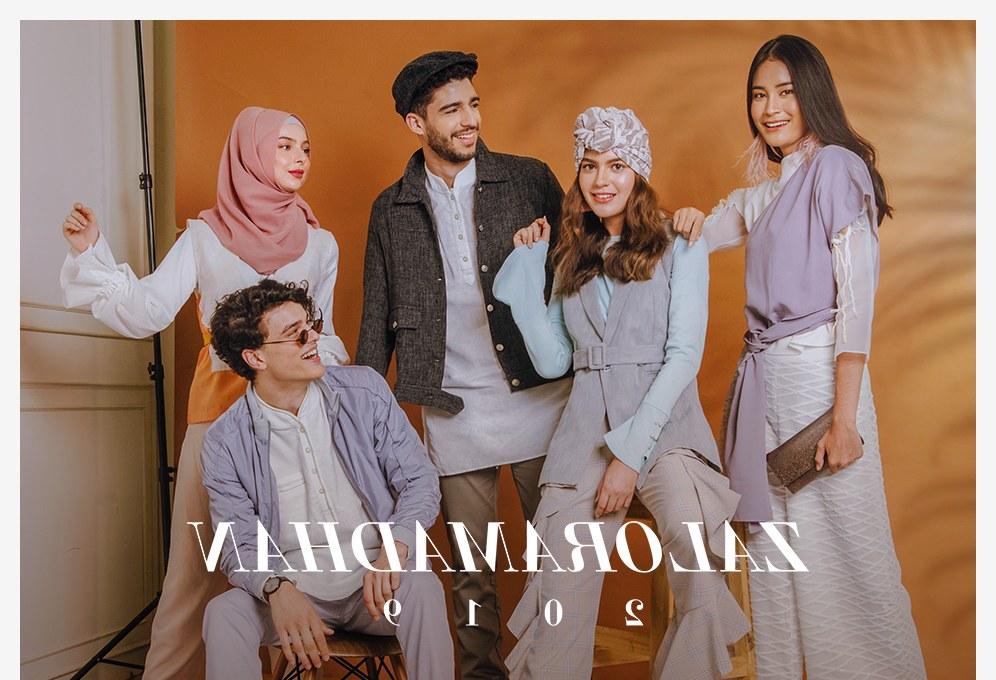 Model Rekomendasi Baju Lebaran 2019 Thdr Baju Lebaran 2019 Jual Baju Lebaran Terbaru