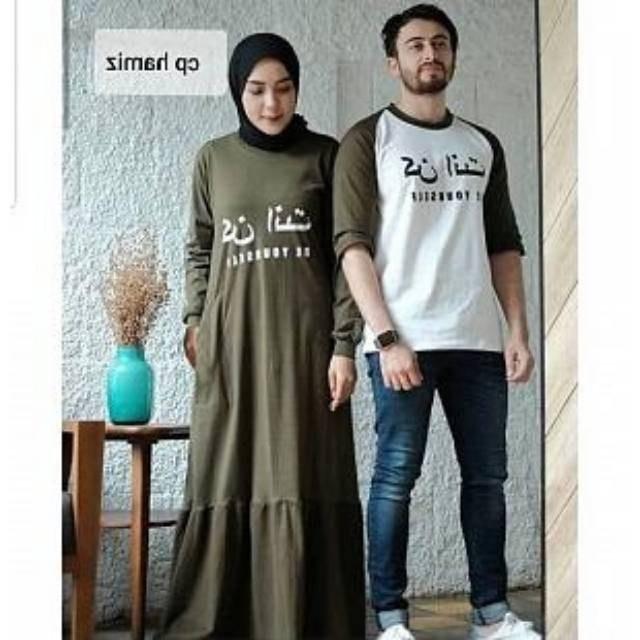 Model Tulisan Baju Lebaran Y7du Cp Hamiz Couple Gamis Tulisan Arab Maroon Army Couple