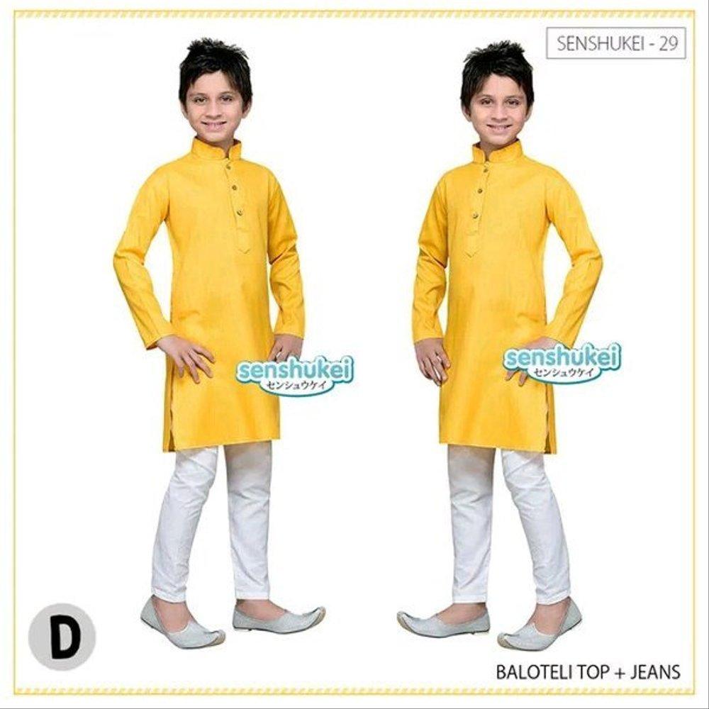 baju_koko_india_anak_laki.jpg