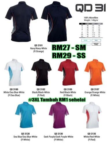 Baju Pengantin Muslimah Simple Tapi Elegan Elegant Tshirt Muslimah