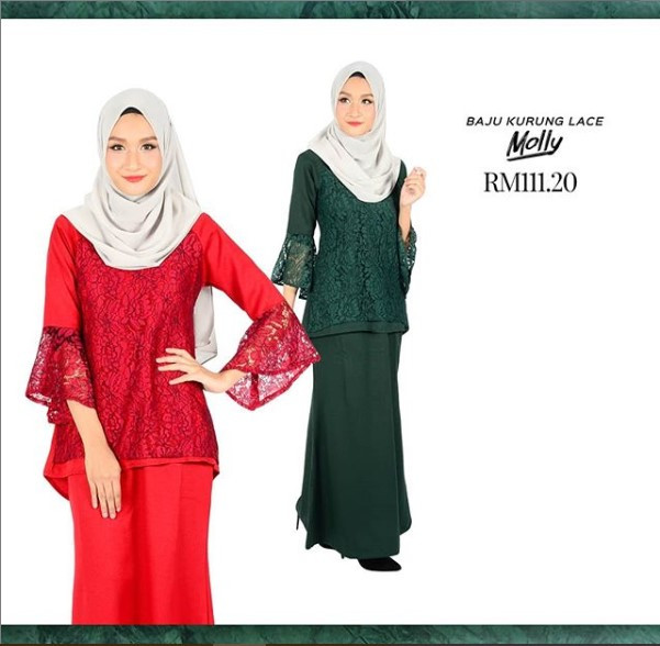 Baju Pengantin Muslimah Simple Tapi Elegan New Mytrend S Muslimah Fashion Blog