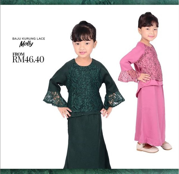 Baju Pengantin Muslimah Simple Tapi Elegan Unique Mytrend S Muslimah Fashion Blog