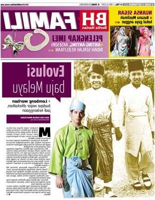 Bentuk Gambar Baju Pengantin Muslim Ffdn Evolusi Baju Melayu