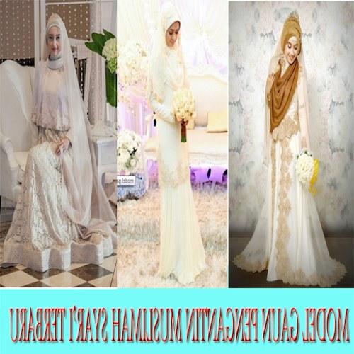 Bentuk Model Baju Pengantin Muslimah Terbaru U3dh Model Gaun Pengantin Muslimah Apk