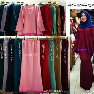 Contoh Gaun Pengantin Muslimah Warna Pink 0gdr Peplum Lace Fesyen Muslimah Lain Lain Di Carousell