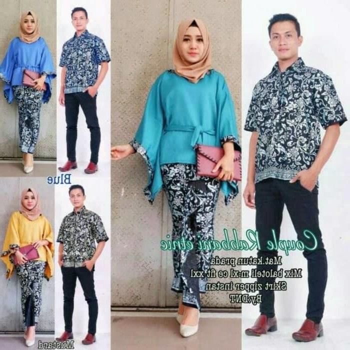 Design Baju Pengantin Muslimah Rabbani Jxdu Jual Baju Couple Batik Kebaya Sarimbit Rabbani Set Kab Bandung Hijab Fashion