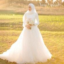 Design Gaun Pengantin Muslimah Biru 4pde Popular Elegant Muslim Wedding Dress Buy Cheap Elegant