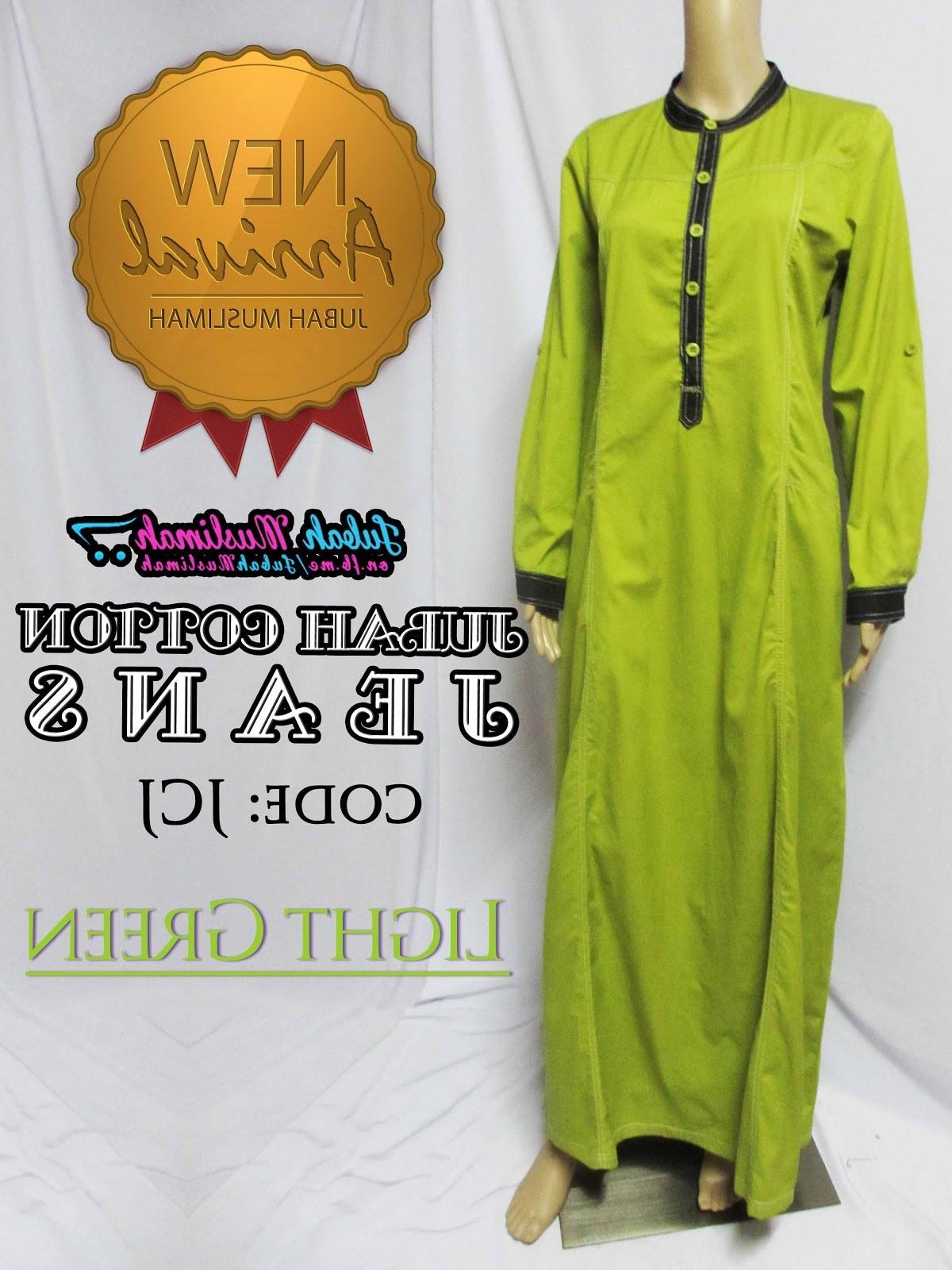 Design Gaun Pengantin Muslimah Murah Drdp Jubah Cotton Terkini