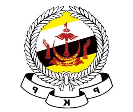 Design Gaun Pengantin Muslimah Warna Merah Budm Home Pasukan Polis Diraja Brunei