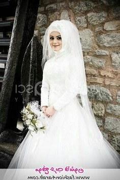 Design Grosir Baju Pengantin Muslim Q0d4 41 Best Hijab Fashion Images