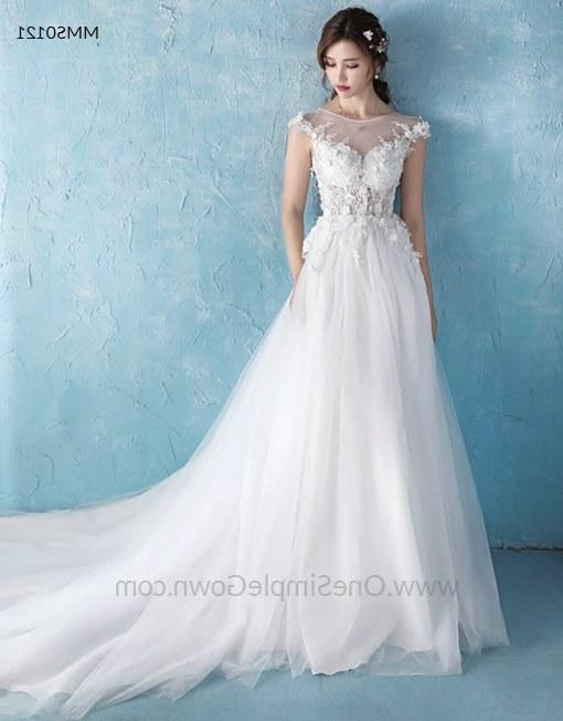 Design Model Gaun Pengantin Muslimah 0gdr Tulle Lace Fairy Mermaid Wedding Dress Esimplegown