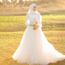 Gaun Pengantin Muslimah Simple Elegan Inspirational Popular Elegant Muslim Wedding Dress Buy Cheap Elegant