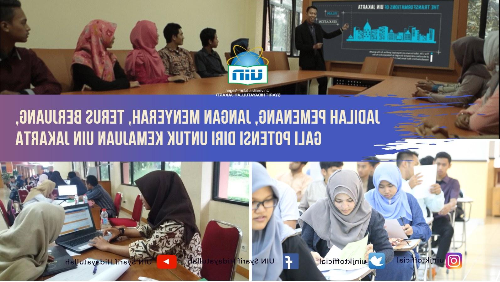 Ide Baju Pengantin Jawa Muslim Wddj Uin Syarif Hidayatullah Jakarta Ficial Website